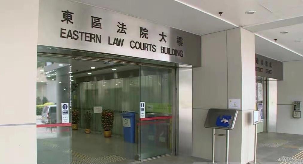 香港2名男子因多项罪名被判刑