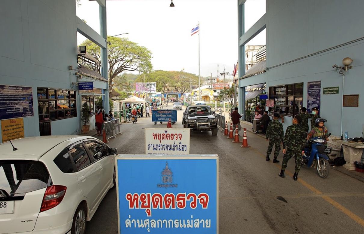 泰缅一主要边境口岸暂时关闭 官方未透露是否与缅甸政局有关