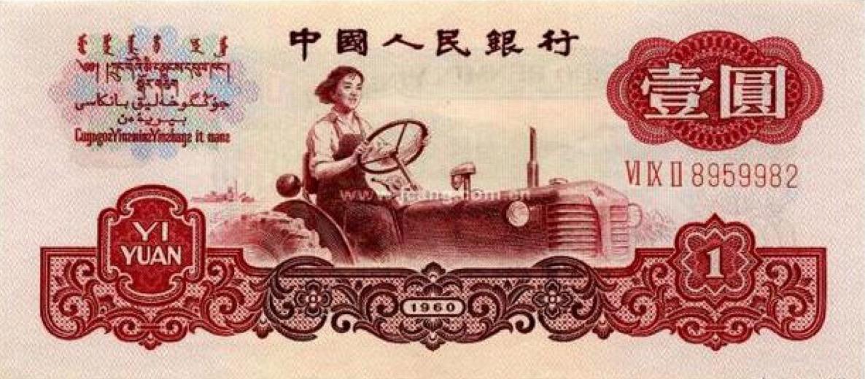 """百年瞬间丨""""东 方红""""拖拉机问世"""