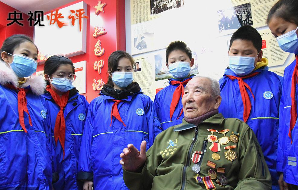央视快评丨赓续共产党人精神血脉