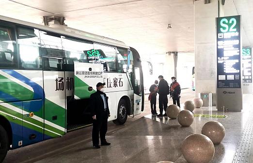 石家庄机场往返周边7个地市直通车4月1日起恢复运行