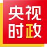 独家视频丨习近平鼓励民营企业:放心大胆地去发展