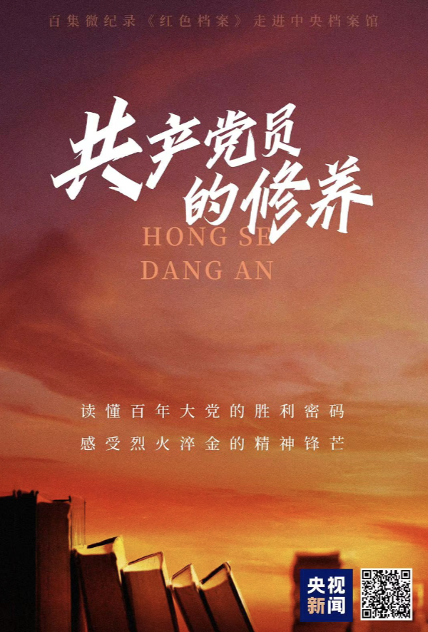 """百集微纪录·红色档案丨毛泽东牵挂过的那一件件""""小事"""""""