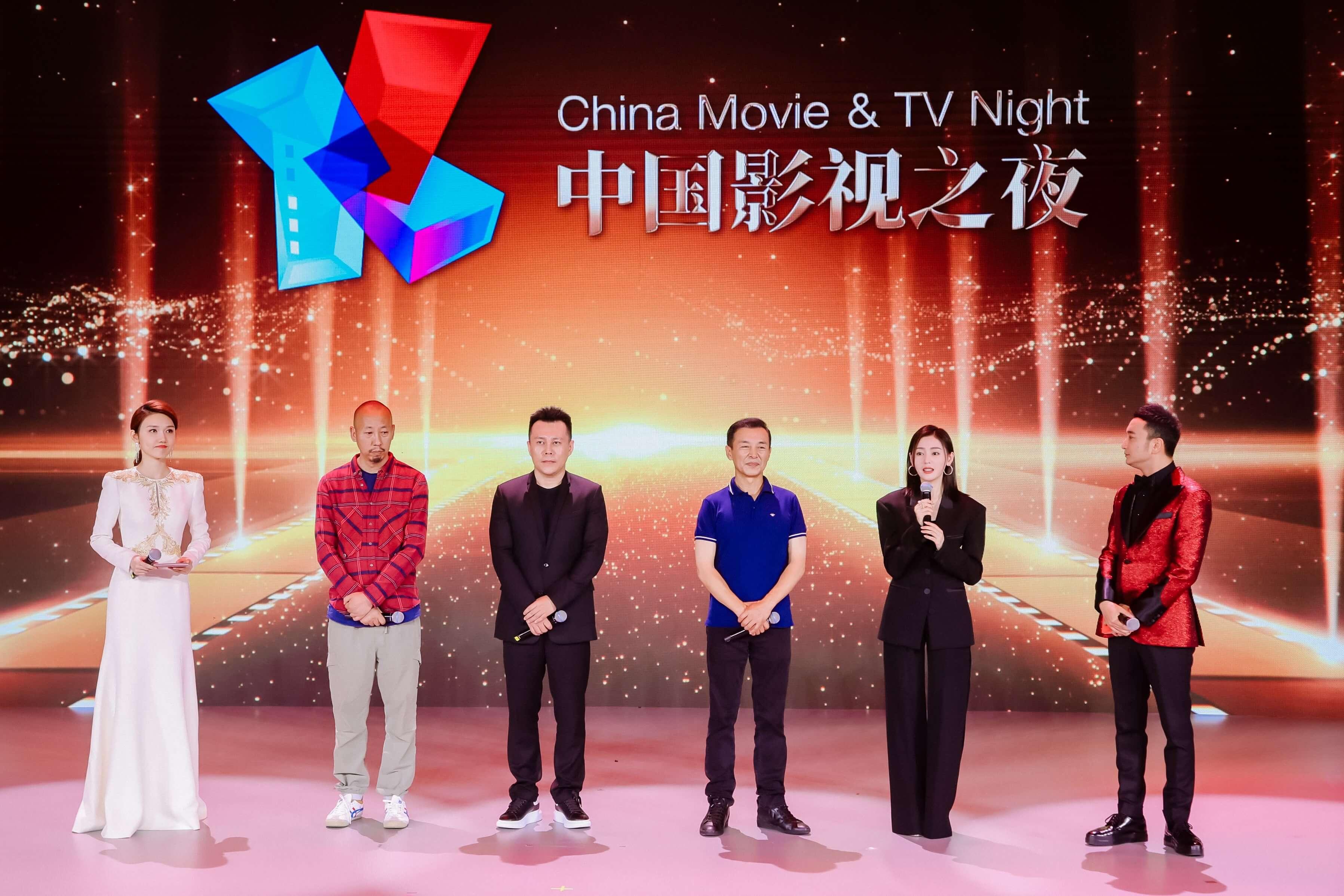 """礼赞百年华章 共赴光影之约 上海国际电影节""""中国影视之夜""""成功"""