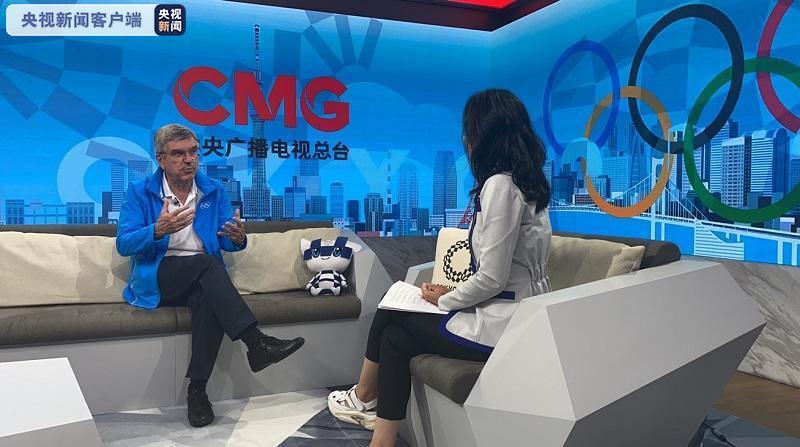 巴赫接受总台独家专访:东京奥运会上中国运动员的表现令人骄傲