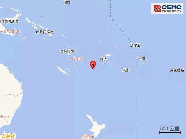 天游平台注册地址突发!这个岛发生7.2级地震