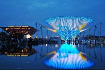 Untold stories: Shanghai Expo - Episode 2: An eye-opening experience
