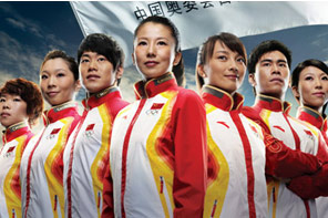 China delegation will consist of 182 members, of which 91 are athletes. The average age is 24.4-years. They will compete in 10 of 15 sports, which is also the most for China.