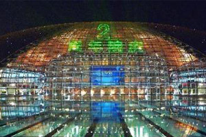 NCPA adjusts lights to celebrate 2nd annivesary