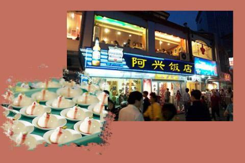 WujiangRoadSnackStreet