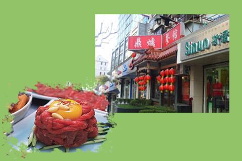 XianxiaRoadfoodstreet