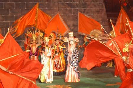 China Folk Culture Village CCTV-International