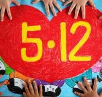 <center><strong>Un año despúes del terremoto de Wenchuan <br> <a href=http://vod.cctv.com/html/media/AsiesChina/2009/05/AsiesChina_300_20090512_1.shtml><font color=blue>Vídeo Entero</font></a> </strong></center>