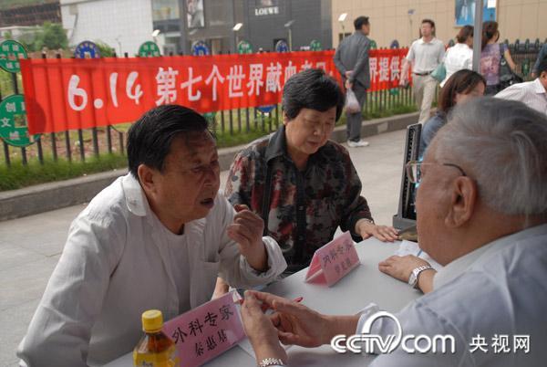 老专家在街头宣传无偿献血