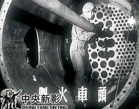 鞍钢生产的钢铁源源不断地支持了国家建设――打造火车头