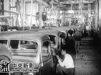 第一辆汽车的诞生,代表着新中国机械制造工业的发展