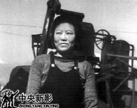 <br>第一代女拖拉机手