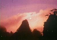 1980年 《黄山观奇》