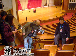 在人民大会堂内拍摄