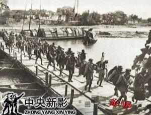 广州篇(第一集)挥师南下