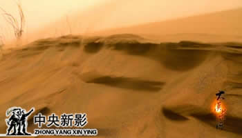 <center>沙化土地是我国境内沙尘天气形成的主要源地</center>