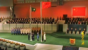 1999年12月20日,澳门回到祖国的怀抱。