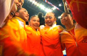 <center>中国女子体操队</center>