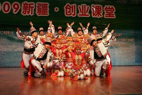 2009新疆创业课堂活动开场舞