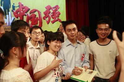 学生与导师合影