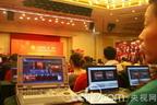 央视网工作台