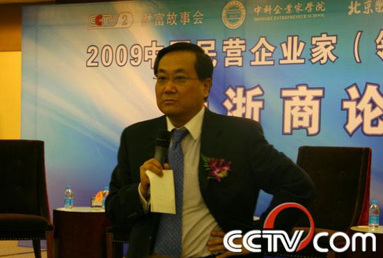 嘉宾刘持金谈民营企业突围战略