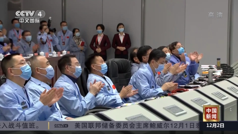 《中国新闻》 20201202 12:00