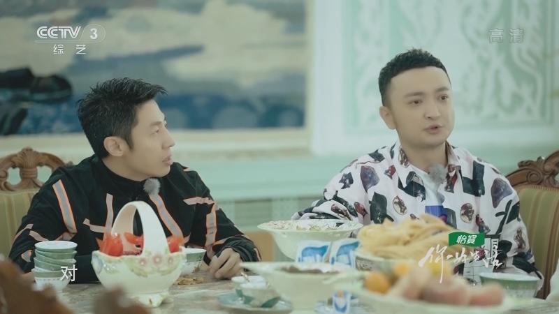 《你好生活》第二季 20201216 一场婚礼(电视版)