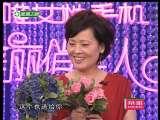 美丽俏佳人 2010-09-08
