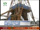 《甘肃新闻》 2010-09-16