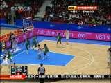 [女篮世锦赛]排位赛:中国-塞内加尔 第四节