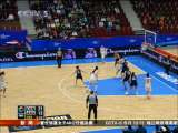 [篮球]女篮狂胜26分 第13创世锦赛最差战绩
