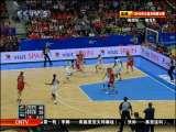 [女篮世锦赛]决赛:美国队-捷克队 第三节