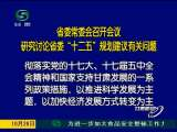 《甘肃新闻》 2010-10-26
