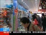 [视频]上海:特许商品促销 世博后顾客淘宝