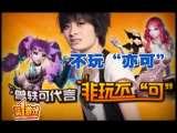 《第一游戏》2010年第五期劲爆点