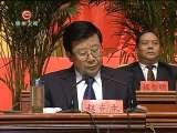 《贵州新闻联播》 2010-12-03