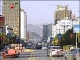 《贵州新闻联播》 2010-12-04