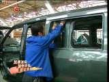 《贵州新闻联播》 2010-12-05