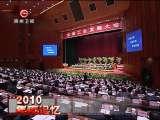 《贵州新闻联播》 2010-12-22