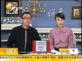 """宋丹丹炮轰潘石屹建丑房 """"丹丹体""""走红"""