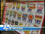 晚间新闻 2011-02-26