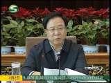 《甘肃新闻》 2011-03-02
