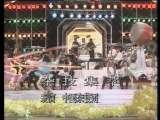 1989年中央电视台春节联欢晚会 1