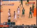 2010/2011赛季美国男子篮球职业联赛季后赛 凯尔特人-尼克斯 第三场 第4节